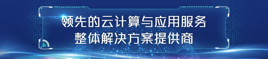 水务软件开发公司
